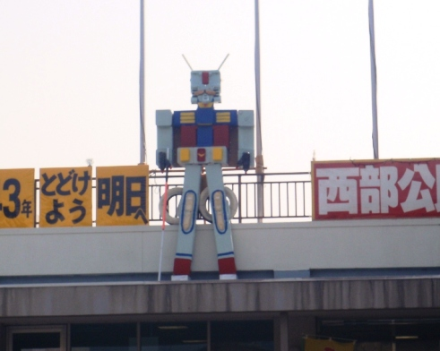P8190042